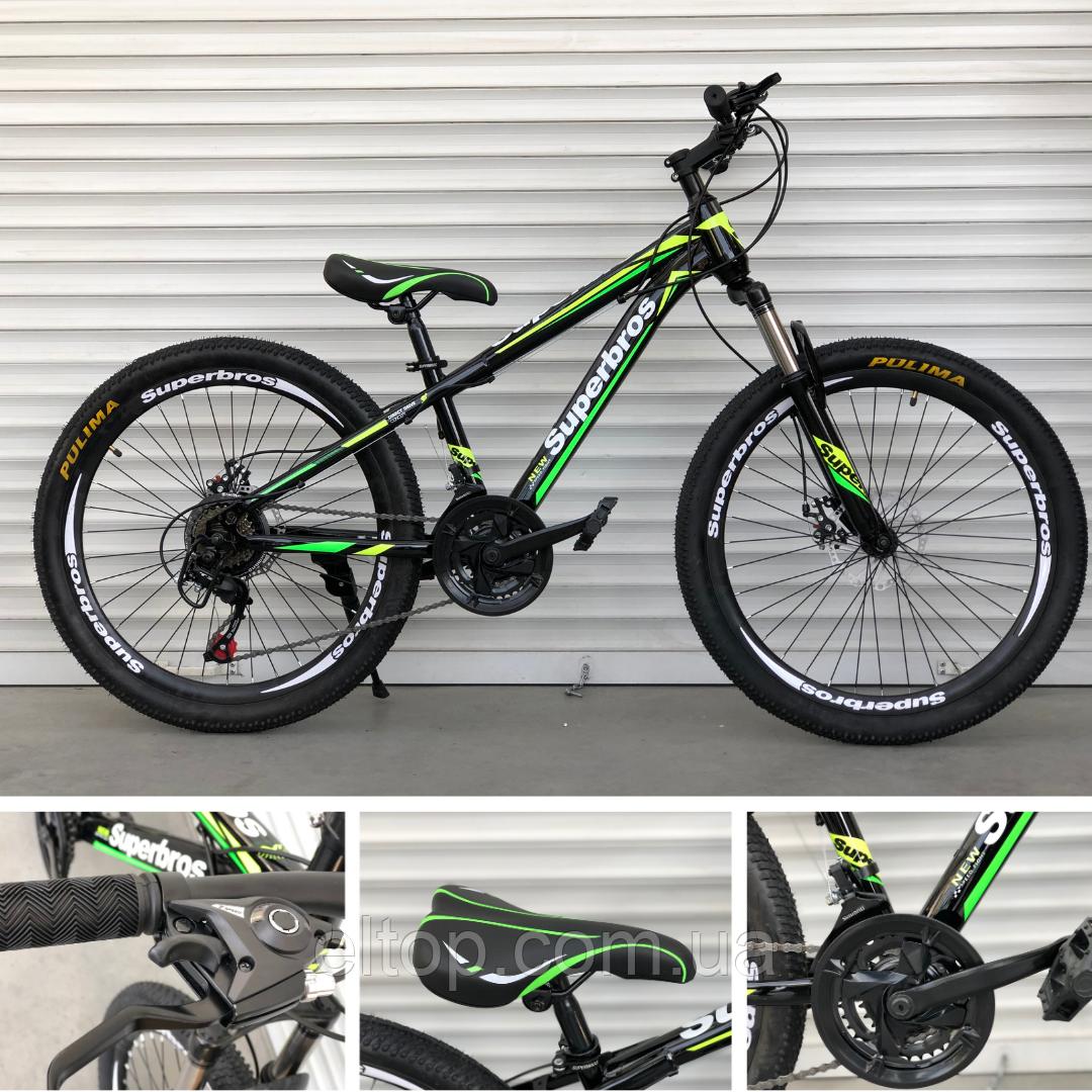 Спортивный горный подростковый велосипед TopRider 285 24 дюйма колеса Салатовый