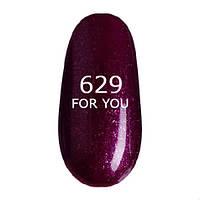 Гель-лак For You № 629 ( Розовая Сирень, микроблеск ), 8 мл