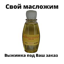 Олія розторопші плямистої холодний віджим (Сыродавленное) Зелена Миля