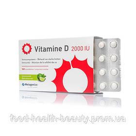 Vitamin D 2000 IU (Вітамін Д 2000 МО) 168 таблетки