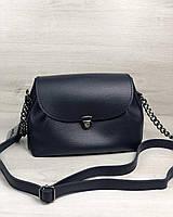 Женская молодежная сумка Welassie Софи Синяя (65-56303)