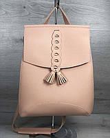 Женский рюкзак-сумка Welassie с косичкой Пудровый (65-45410)