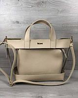 Женская сумка Welassie Амира 2-в-1 Бежевая (65-56207)