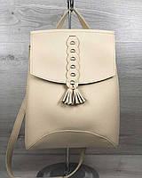 Женский рюкзак-сумка Welassie с косичкой Бежевый (65-45409)