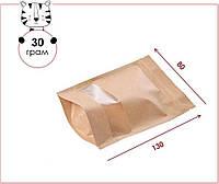 Пакет дой пак крафт с прозрачным окном 80х130, бумажный дой-пак с зип замком застежкой для чая кофе (25шт/уп)