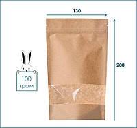 Пакет дой пак крафт с прозрачным окном 130х200, бумажный дой-пак с зип замком застежкой для чая кофе (25шт/уп)