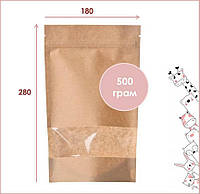 Пакет дой пак крафт с прозрачным окном 180х280, бумажный дой-пак с зип замком застежкой для чая кофе (25шт/уп)