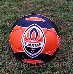 Мяч футбольный №5 Шахтёр оранжевый с новым логотипом