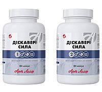 Дискавери Сила 120капс. витамины и минералы для поддержка мужского здоровья, фото 1