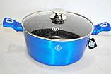 Кастрюля Meisterklasse MK-1045-20 blue 20 см 2,1 л, фото 3