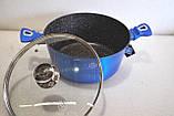 Кастрюля Meisterklasse MK-1045-20 blue 20 см 2,1 л, фото 4