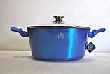 Кастрюля Meisterklasse MK-1045-20 blue 20 см 2,1 л, фото 7