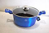 Кастрюля Meisterklasse MK-1045-20 blue 20 см 2,1 л, фото 9
