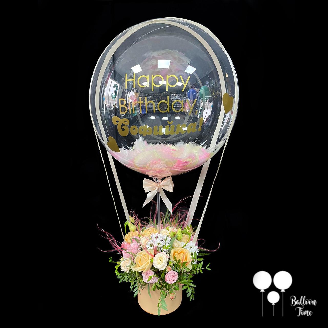 Шар Баблс с перьями и индивидуальной надписью + коробочка с цветочной композицией