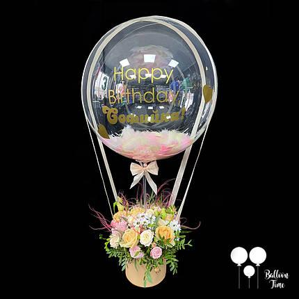 Шар Баблс с перьями и индивидуальной надписью + коробочка с цветочной композицией, фото 2