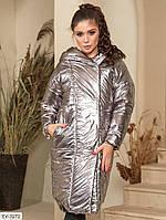 Женская Теплая Куртка с напылением, фото 1