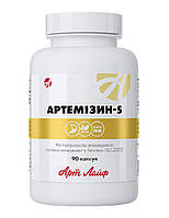 Артемизин S 90капс.- эффективный противопаразитарный фитопрепарат