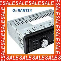 Автомагнитола 1043 CAR MP3/MP5 player / Магнитола / Магнитофон / Магнітола / Автомагнітола