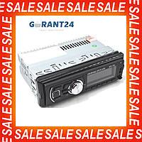 Автомагнитола MP3 1096 BT+сьемная панель ISO cable / Магнитола / Магнитофон / Магнітола / Автомагнітола