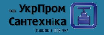 "ООО ""Укрпромсантехника"""