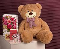 Плюшевый мишка Мистер Медведь Латте 100 см большая мягкая игрушка на подарок для девушки