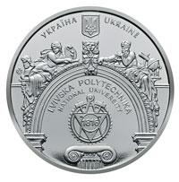Пам`ятна медаль `Національний університет `Львівська політехніка`