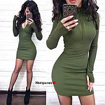 Платье мини обтягивающее с декольте на молнии и рукавом, фото 3