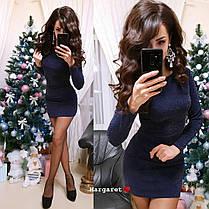 Нарядное платье мини с люрексом длинный рукав, фото 2