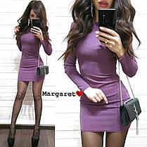 Нарядное платье мини с люрексом длинный рукав, фото 3