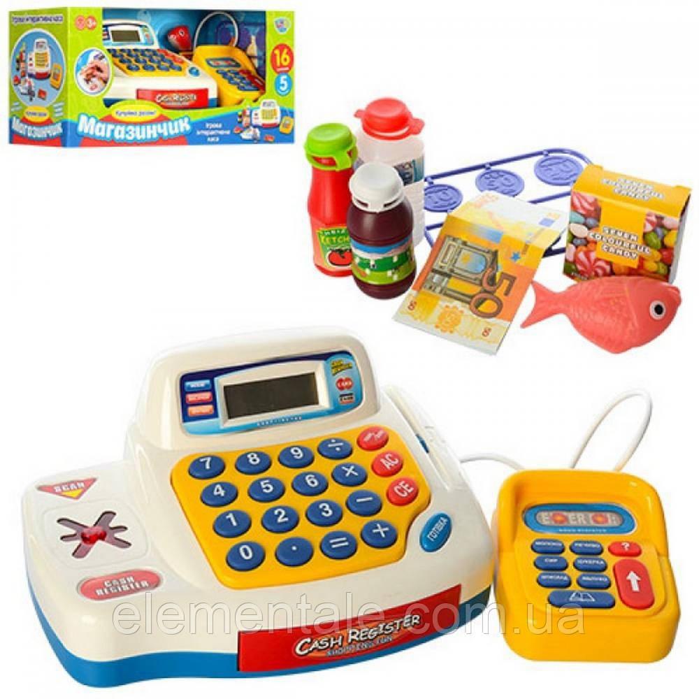 Детский Кассовый аппарат Metr+ 7020-UA