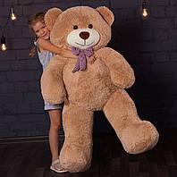 Большая мягкая игрушка Мистер Медведь Латте 150 см плюшевый мишка на подарок