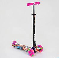 Самокат детский Best Scooter Maxi 1317