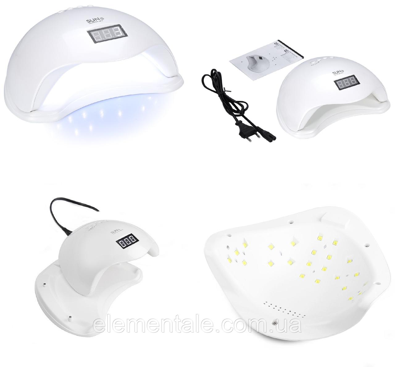 Ультрафиолетовая лампа для ногтей SUN 5 48 Вт Белый