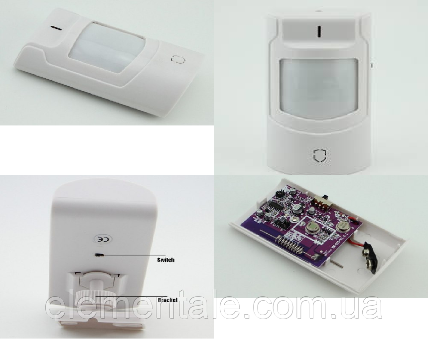 Беспроводной датчик движения Good Idea для GSM сигнализации Белый