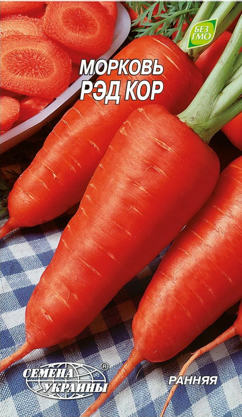 Семена моркови Ред Кор, 2 г, Семена Украины
