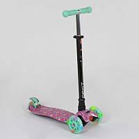 Самокат детский Best Scooter Maxi 1337