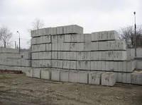 Фундаментные блоки 24.5.6