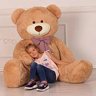 Плюшевый мишка Мистер Медведь Латте 200 см большая мягкая игрушка на подарок ребенку