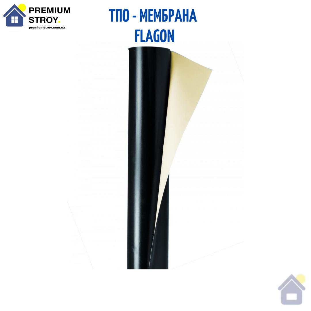 ТПО-мембрана Soprema Flagon EP/RP 1.2 мм Армированная