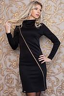 Женское стильное черное платье с длинными рукавами | Осень-Весна