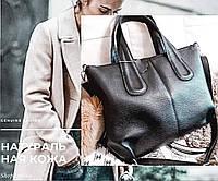 Большая женская сумка в натуральной коже сумка шоппер  большая сумка кожаная новинка df265fв