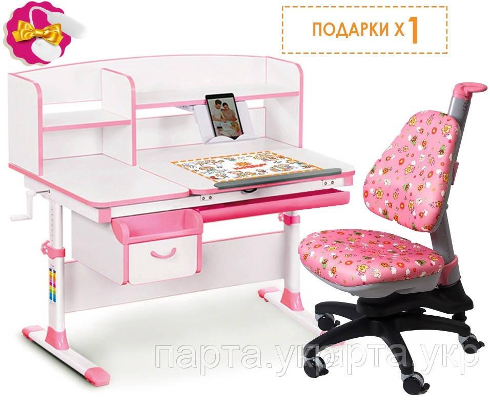 Детский стол Evo-50 и детское кресло, подставка для книг, настольная лампа (разные цвета)