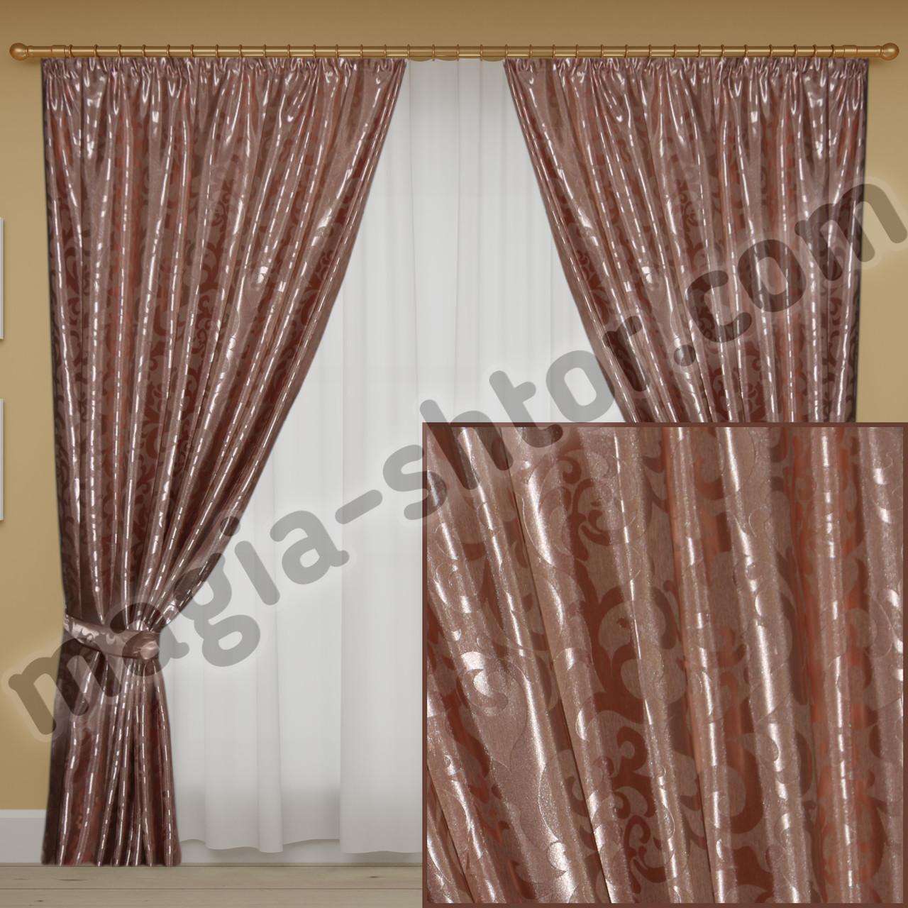 Готовые шторы, цвет пудра, цена за комплект