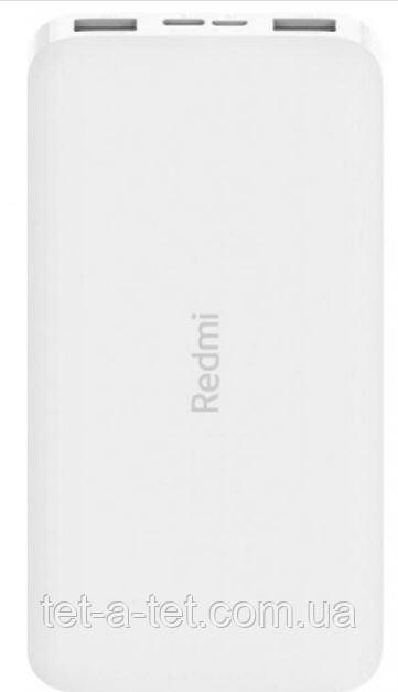 Портативная батарея (Power Bank) Xiaomi Redmi Power Bank 10000mAh White