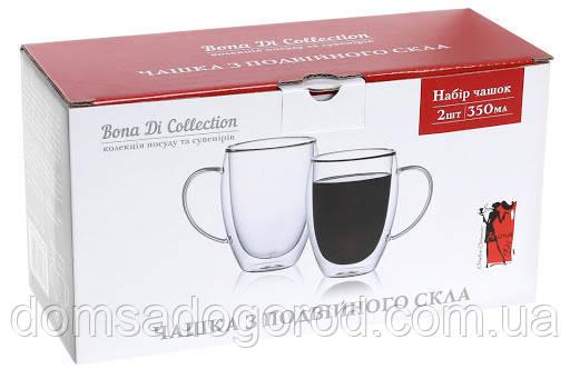 Набір чашок BonaDi термоскло з подвійними стінками (подвійним дном) 2 * 350мл 599-102