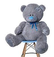Плюшевая большая игрушка Мистер Медведь Me to You 160 см мягкий мишка на подарок девушке