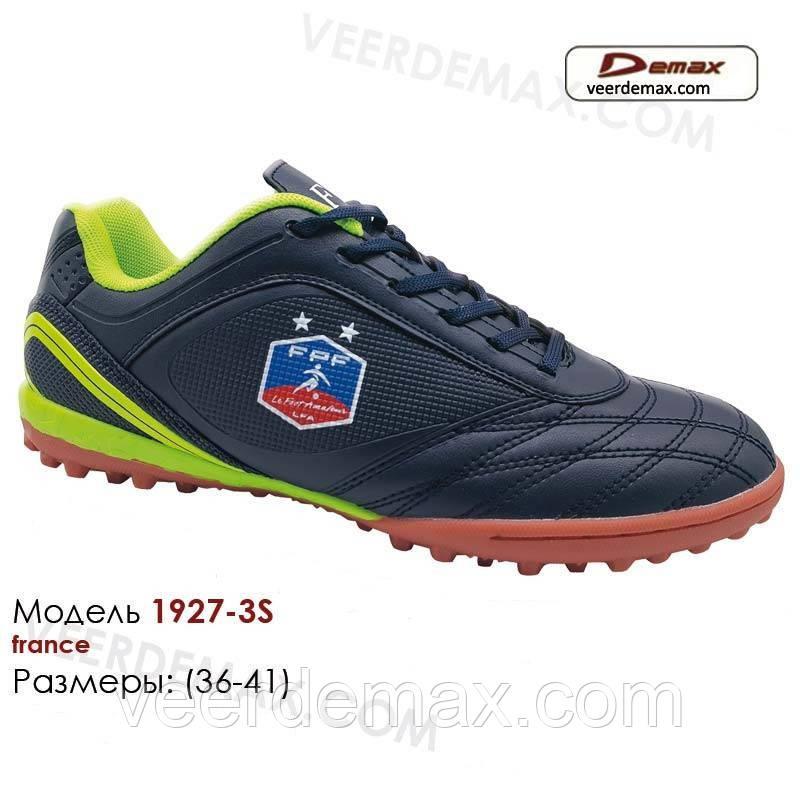 Стоноги для футболу Demax розміри 36 - 41