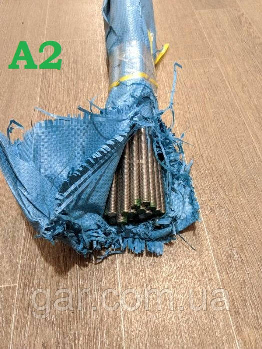 Шпилька М24 DIN 975 нержавіюча сталь А2