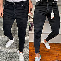 Мужские зауженные джинсы темносерые
