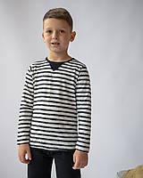 Комплект со штанами на мальчика - полосатая кофта